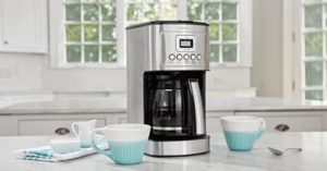 Cuisinart DCC-3200 Review – Don't Buy This Coffee Maker Before You Read This!